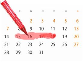 Когда приходят месячные после миниаборта и сколько дней идут?