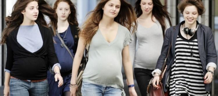 Беременные девушки