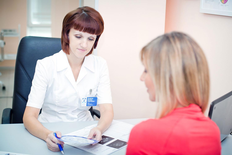 Смотреть бесплатно прием у гинеколога 14 фотография