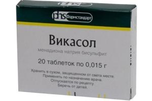 Викасол – лекарство